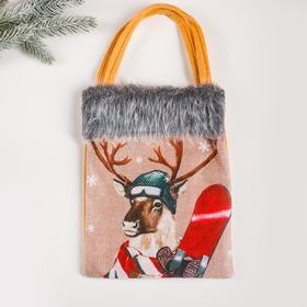 "Bag ""Snowboarder"" 17x22 cm"