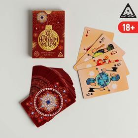 Игральные карты «С Новым годом!», 36 карт