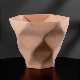 Кашпо-ромб «Фантазия», розовое, 10,5 х 9 см