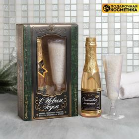 """Набор """"С Новым Годом"""", гель для душа Шампанское, соль для ванн"""