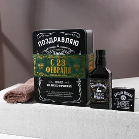 """Подарочный набор """"С 23 Февраля"""", гель для душа 250 мл бергамот-пачули, мыло , полотенце"""