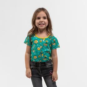 Футболка «Лиса» для девочки, цвет зелёный, рост 104 см