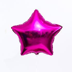 """Шар фольгированный 18"""" «Звезда», цвет розовый"""