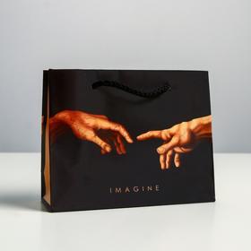 Imagine laminated horizontal package, S 15 × 12 × 5.5 cm