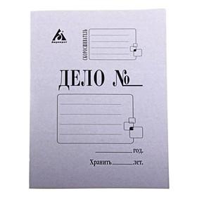 Папка-обложка 'Дело' А4, плотность 260г/м2, 'Бюрократ' картон 0,4 мм, белая Ош