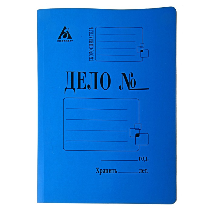 """Скоросшиватель """"Дело"""", плотность 260г/м2, синий, мелованный, картон 0,4 мм"""