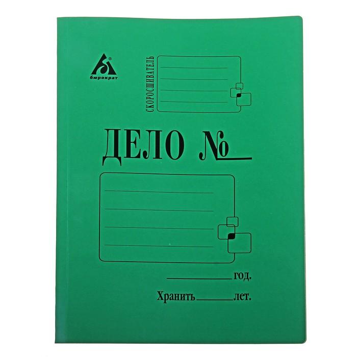 """Скоросшиватель """"Дело"""", плотность 260г/м2, зеленый, мелованный, картон 0,4 мм"""