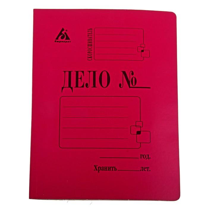 """Скоросшиватель """"Дело"""", плотность 260г/м2, красный, мелованный, картон 0,4 мм"""