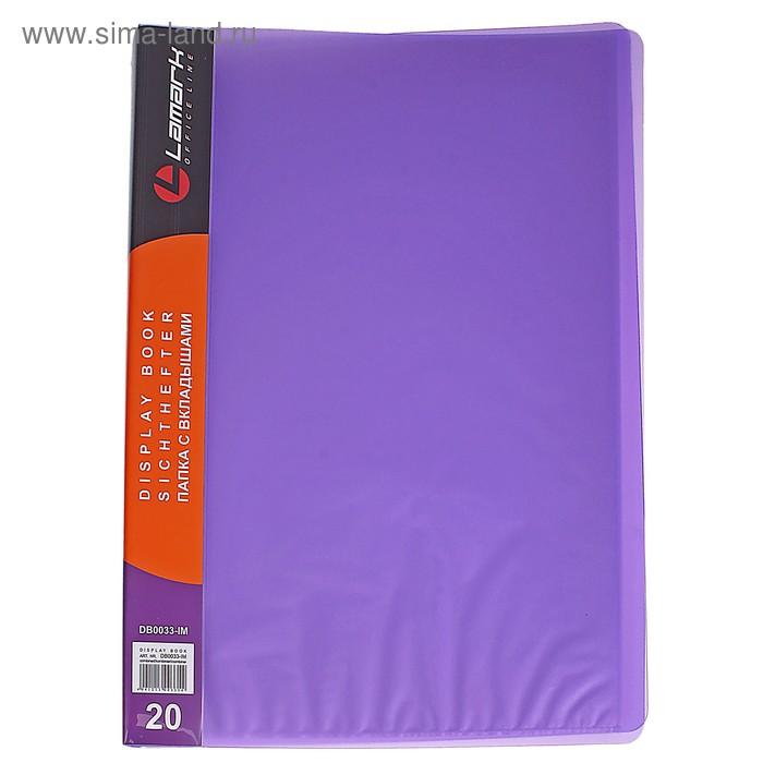 Папка с 20 прозрачными вкладышами А4, 650мкм, iMac, флюоресцентная фиолетовая, полупрозрачная
