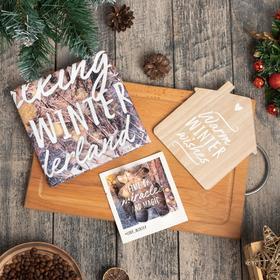 """Набор подарочный """"Warm wishes"""" кух полотенце и акс."""