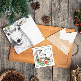 """Набор подарочный """"Merry christmas"""" кух полотенце и акс."""