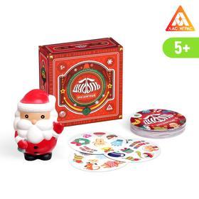 Настольная игра «Дуббль. Праздничный», 55 карт