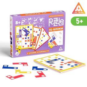 Настольная игра головоломка Puzzle «IQ-блоки. 12 элементов» 2 вид, 5+
