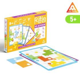"""Настольна игра - головоломка """"Puzzle IQ-блоки"""" 5+, 14 элем."""