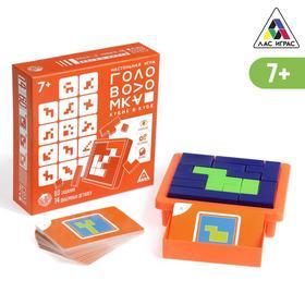 Игра головоломка «Кубик в кубе», 14 объемных деталей