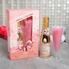 """Набор """"Прекрасной тебе"""" гель для душа 250 мл аромат шампанского, соль в бокале 150 г"""