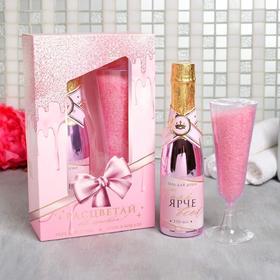"""Набор """"Расцветай от счастья"""" гель для душа 250 мл аромат шампанского, соль в бокале 150 г"""
