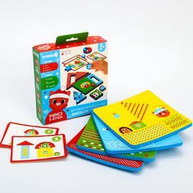 Настольная игра для малышей «Новогодний городок» EVA+карточки