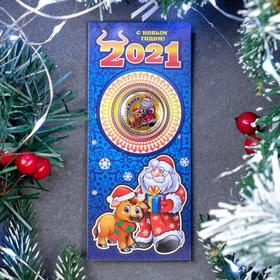 """10 rubles coin """"2021 - Santa Claus with a deer"""""""