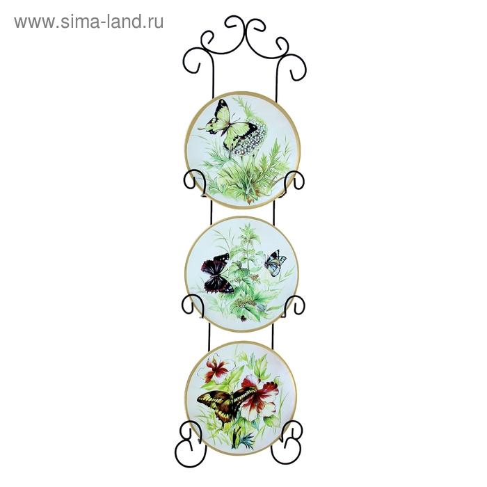 """Панно декоративное с подставкой """"Бабочки в цветах"""", d=21 см, набор из 3 шт,"""