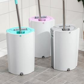 Набор для уборки: ведро с отсеками для полоскания и отжима 10 л, швабра плоская, запасная насадка с двумя карманами, водосгон, цвет МИКС - фото 4644281