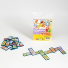 "Dominoes and puzzles ""Fairy-tale heroes"" in a package, knuckle 5x2.5x0.4 cm"