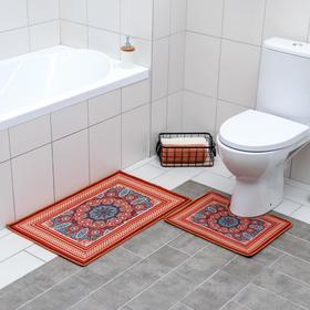 Набор ковриков для ванной и туалета «Геомертик», 2 шт: 50×78 см, 40×50 см