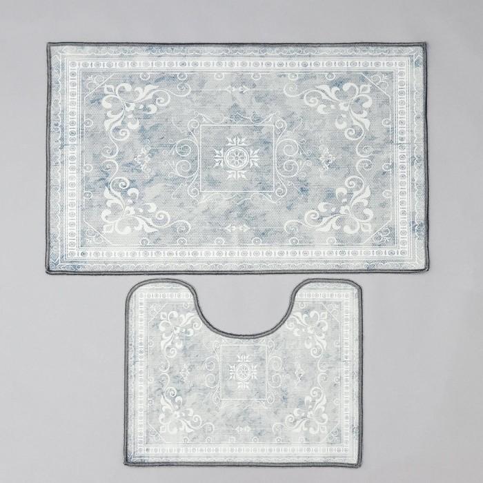 "Set of bath and toilet mats ""Rufaro"", 2 pieces: 50×78 cm, 40×50 cm"