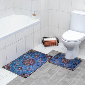 Набор ковриков для ванной и туалета Доляна «Узочи», 2 шт: 50×78 см, 40×50 см