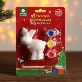 "Christmas tree decoration for the coloring ""Deer in a scarf"" with a pendant, paint 3 colors of 2 ml, brush"