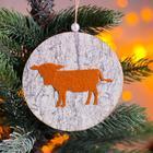 "New year's pendant ""Calf"" 0,2x12x12 cm"