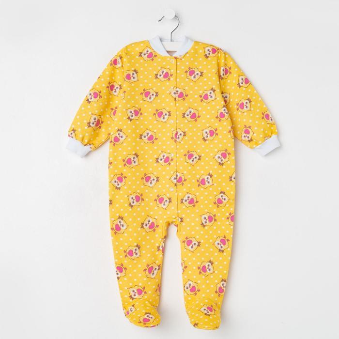 Комбинезон детский, цвет микс, рост 80 см - фото 1954143