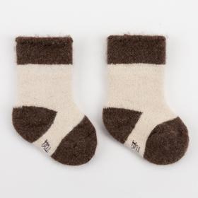 Носки детские шерстяные, цвет белый, размер 8-10 см