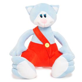 Мягкая игрушка «Кот Мурзик», 75 см