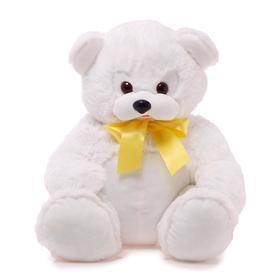 Мягкая игрушка «Русанчик», 70 см, цвет белый