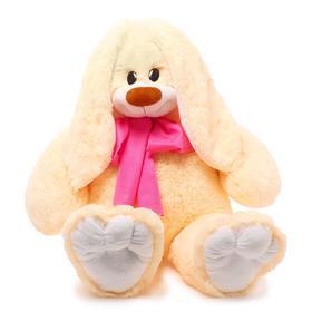 Мягкая игрушка «Заяц Тишка», 70 см