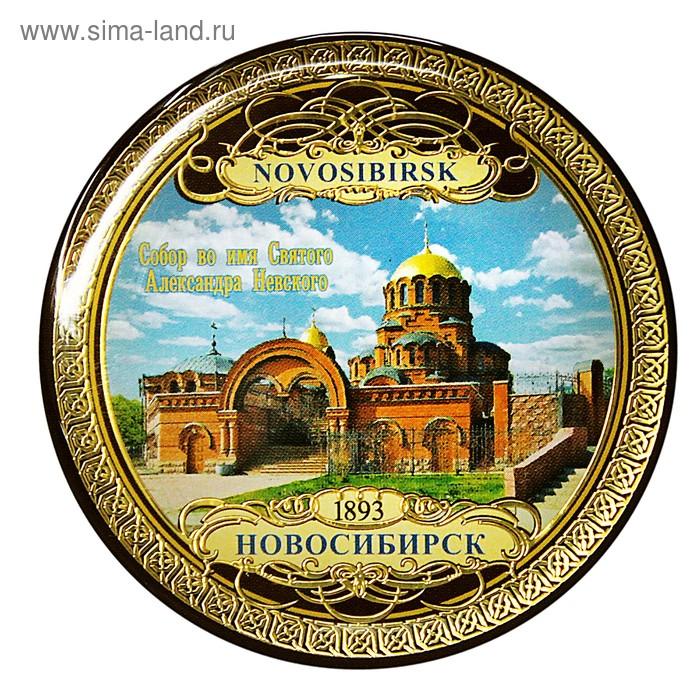 """Магнит """"Новосибирск. Собор Св. Ал. Невского"""""""
