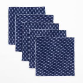 Набор носовых платков Крошка Я «Синий горох» 23х23 см-5 шт