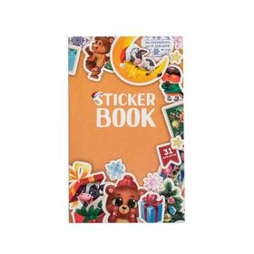"Sticker book ""new year's tale"", 11 × 18 cm"