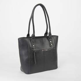 Сумка женская, отдел на молнии, наружный карман, цвет серый - фото 51405