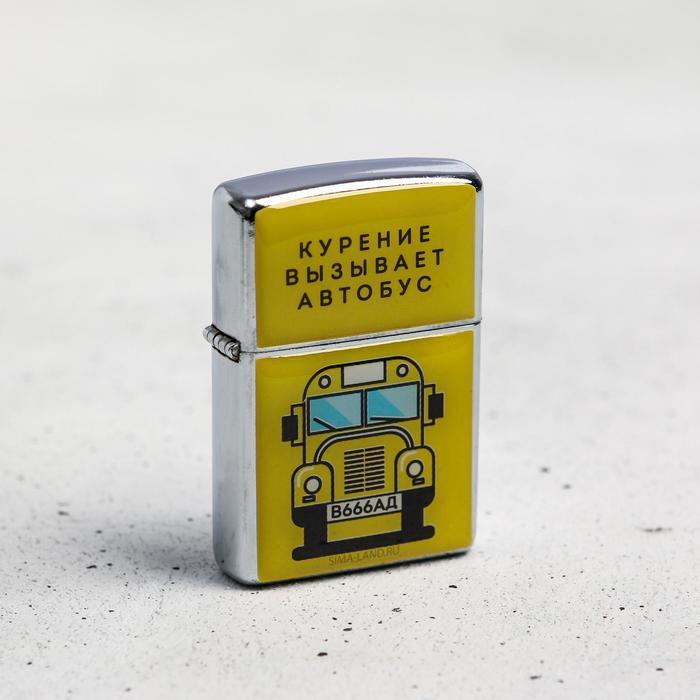 """Зажигалка бензиновая """"Курение вызывает автобус"""", 5,5 х 3,5 х 1 см"""