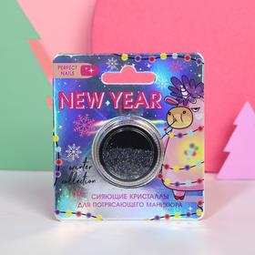 Magic crystals for decorating nails Unicorn New Year