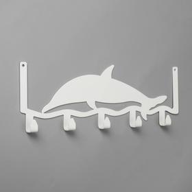 Вешалка настенная на 5 крючков «Дельфин», цвет белый