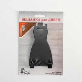 Вешалка надверная на 2 крючка «Платье», цвет чёрный - фото 4641361