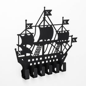 Вешалка-ключница на 6 крючков GALA посуда «Корабль», цвет чёрный