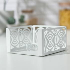 Салфетница GALA «Гипноз», 13×13×7 см, цвет белый