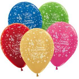 """Шар латексный 12"""" «С днём рождения! Подарок», металл, набор 25 шт., МИКС"""