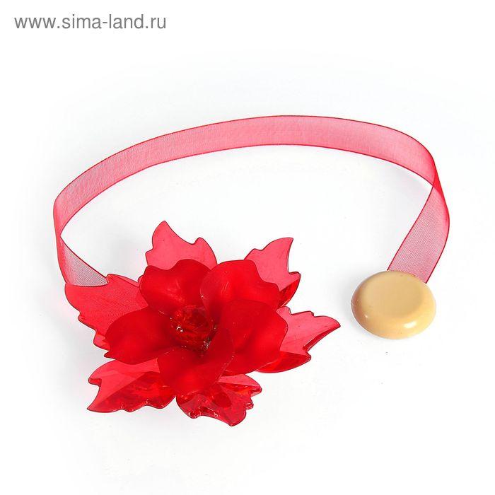 """Подхват для штор на ленте """"Лилия"""", цвет красный"""