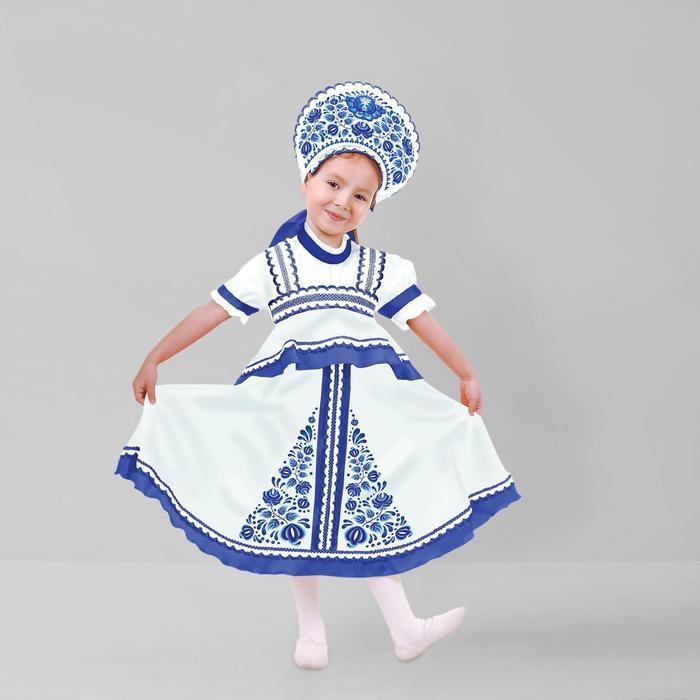 Карнавальный русский костюм «Синие цветы», платье-сарафан, кокошник, р. 34, рост 140 см, цвет белый