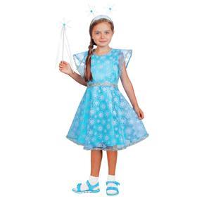 """Карнавальный костюм """"Снежинка волшебная"""", органза, платье, ободок, жезл, р-р 32, рост 122-12"""